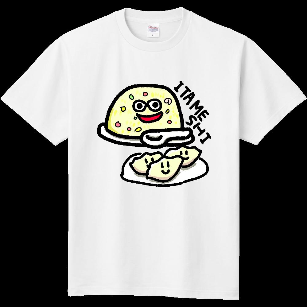炒飯餃子セットTシャツ 定番Tシャツ
