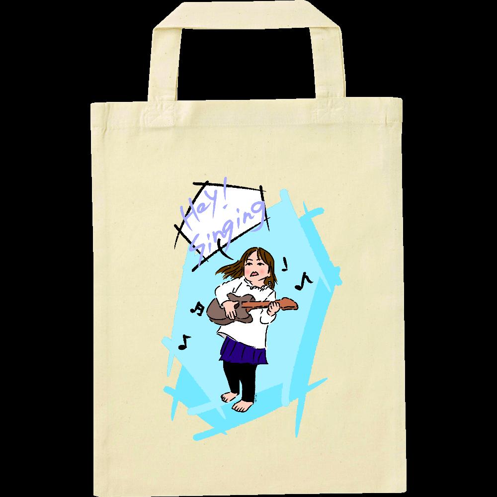 シンギングガール 手提げバッグ ナチュラルファイルバッグ