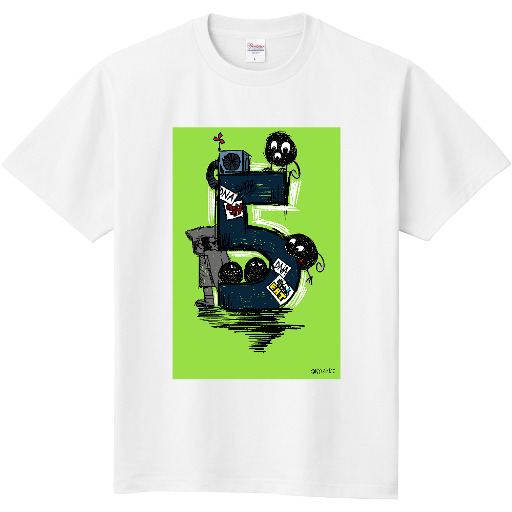 【365Tシャツ】5.下敷きねずみ 定番Tシャツ