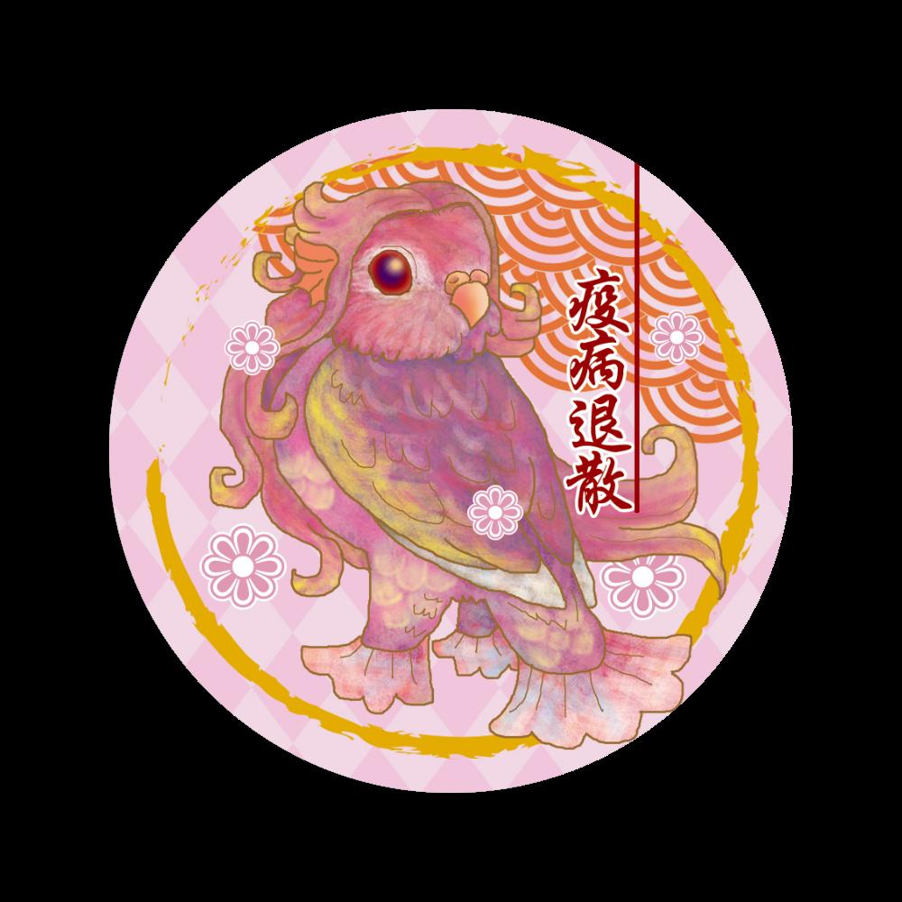 インコビエ缶バッチ/秋草インコルビノー 56㎜缶バッジ