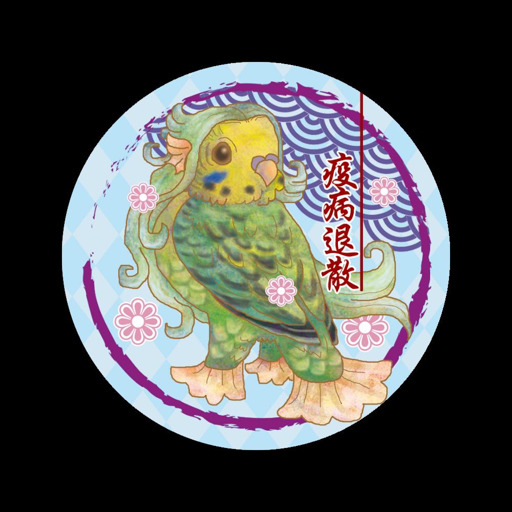 インコビエ缶バッチ/セキセイグリーン 56㎜缶バッジ