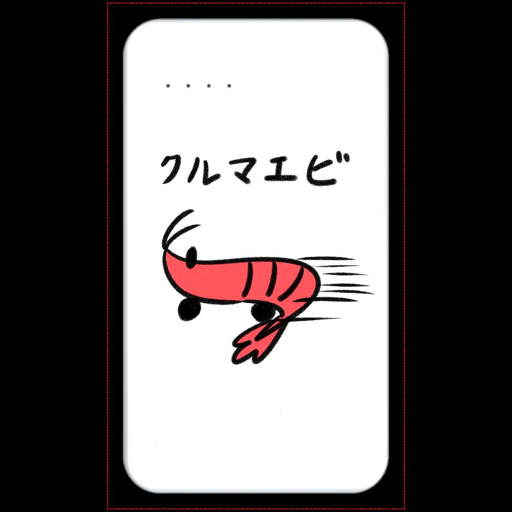 クルマエビ 残量表示付きモバイルバッテリー(4000mAh)