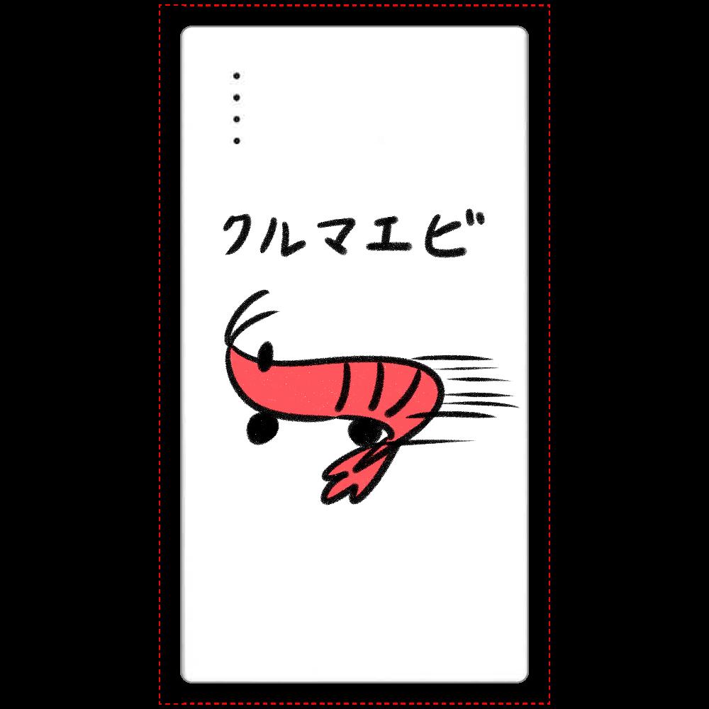 クルマエビ cheero モバイルバッテリー(5000mAh)