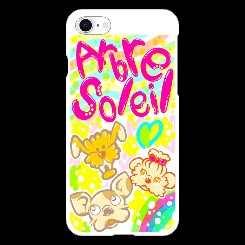 Arbre Soleil わんちゃんケース iphoneSE2(白)