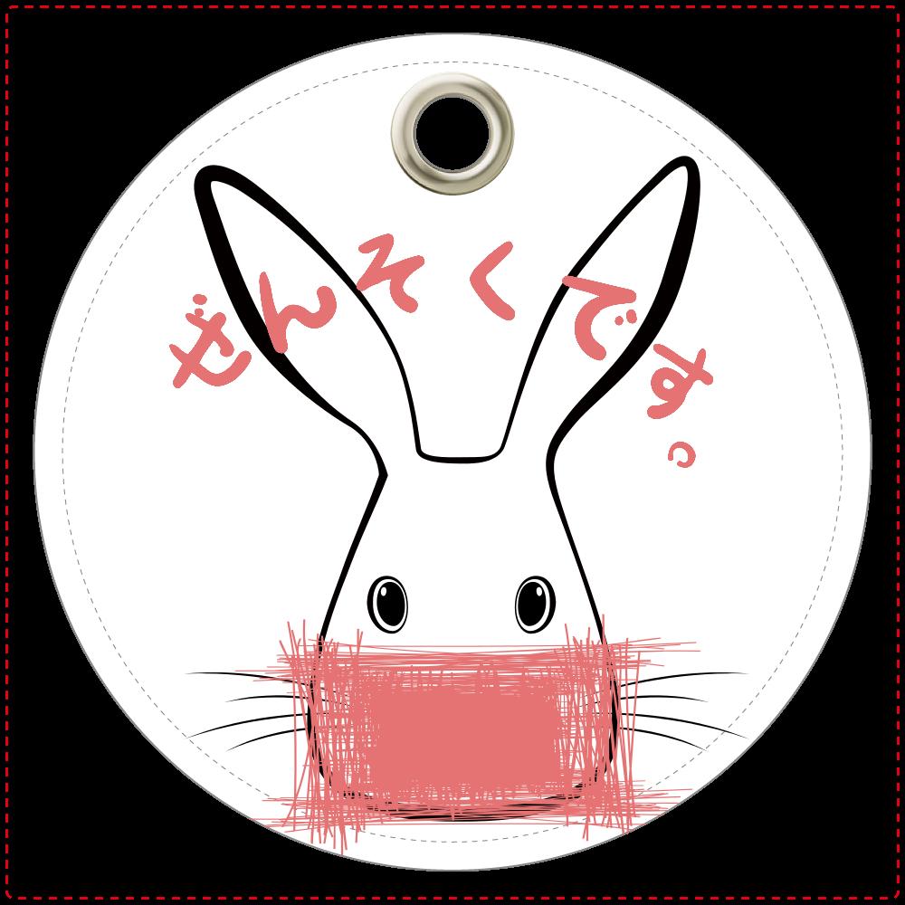 ぜんそくマーク。ウサギ、ピンクマスク レザーキーホルダー(丸型)