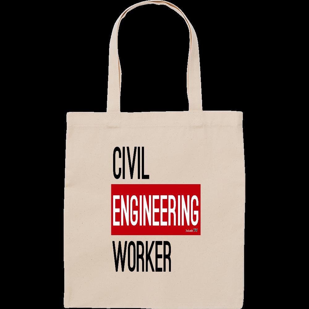Civil engineering workerバッグ スタンダードキャンバスフラットトートバッグ(M)