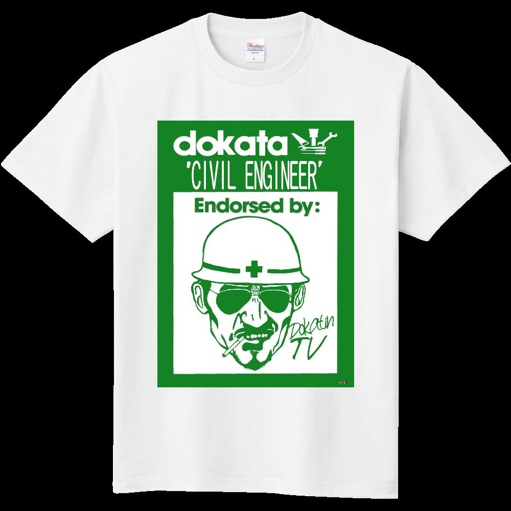DokatinTV  パロディTシャツ 定番Tシャツ