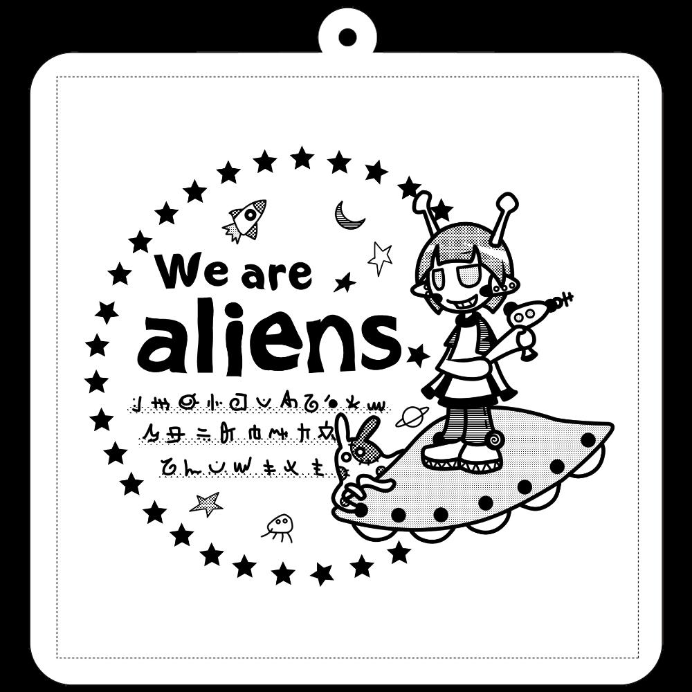 我々は宇宙人だ キーホルダー 70×70mm アクリルキーホルダー(正方形)
