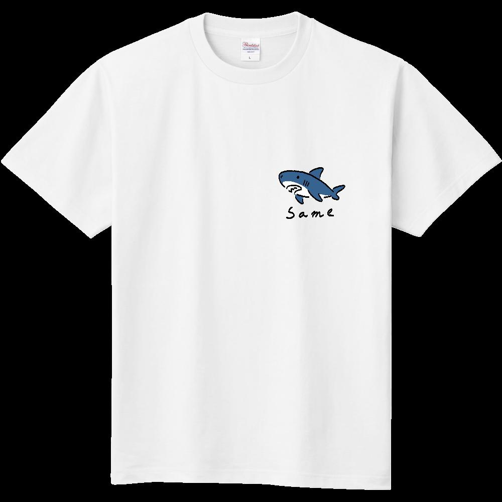 いたってシンプルなサメ 定番Tシャツ