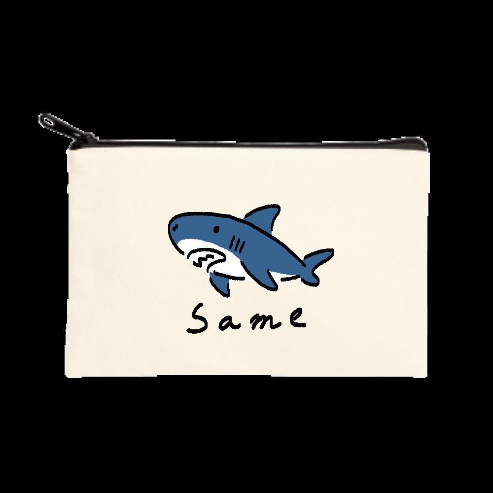 いたってシンプルなサメ ポーチ(S)
