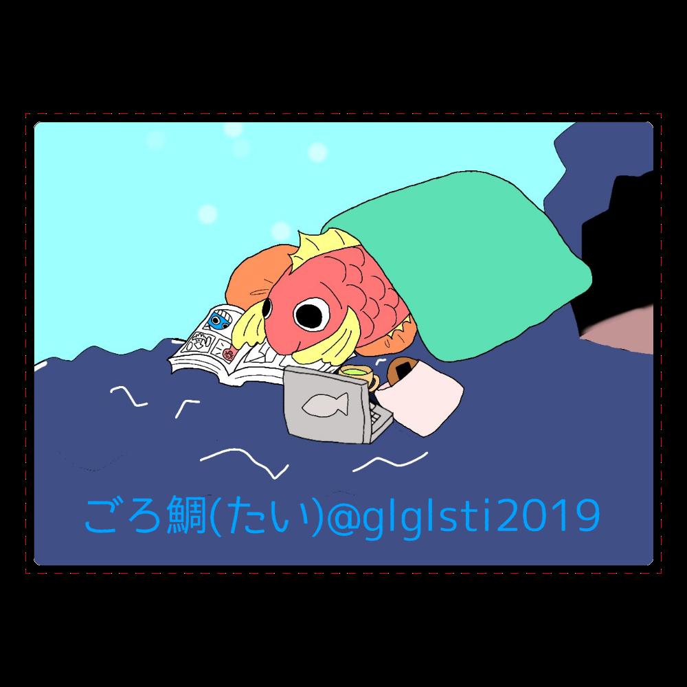 ごろごろし鯛(たい)01-ごろ鯛(たい)-完全版 ジグソーパズル A4サイズ 104ピース
