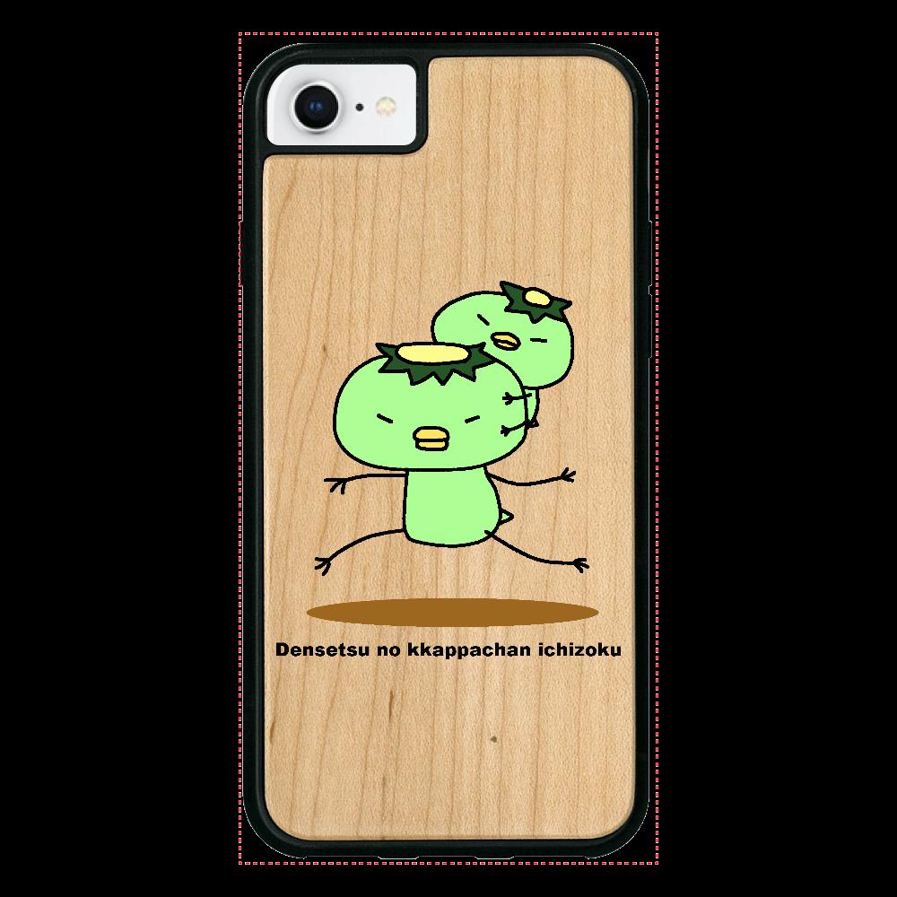 伝説のカッパちゃん一族vol.1 iPhone7 ウッドケース