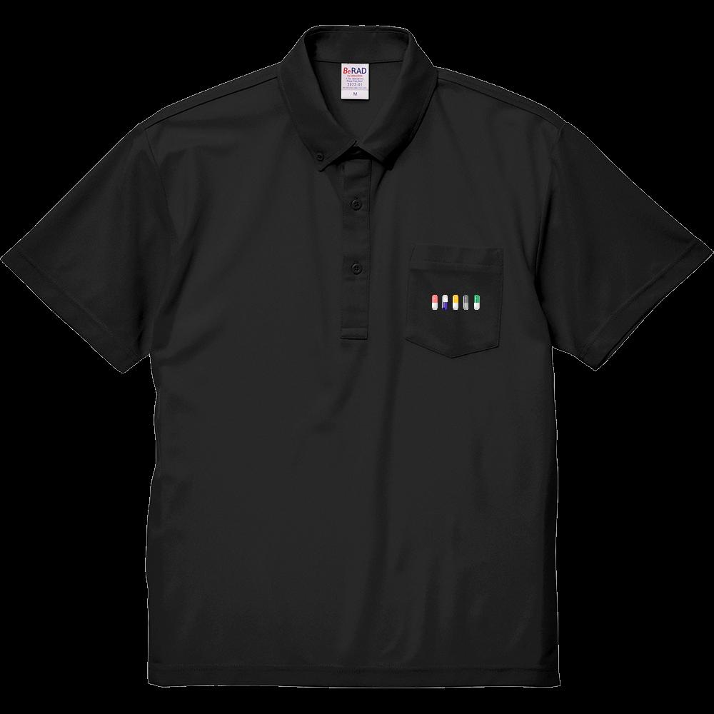 カプセル ポロシャツ スペシャルドライカノコポケットポロシャツ