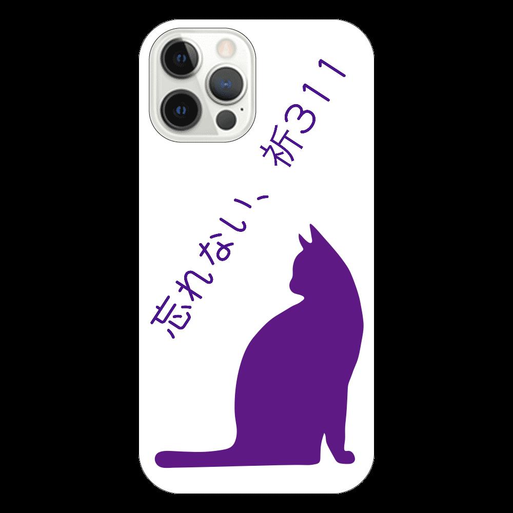 猫の祈311 表面のみ印刷iPhoneケースiPhone12 Pro iPhone12 Pro