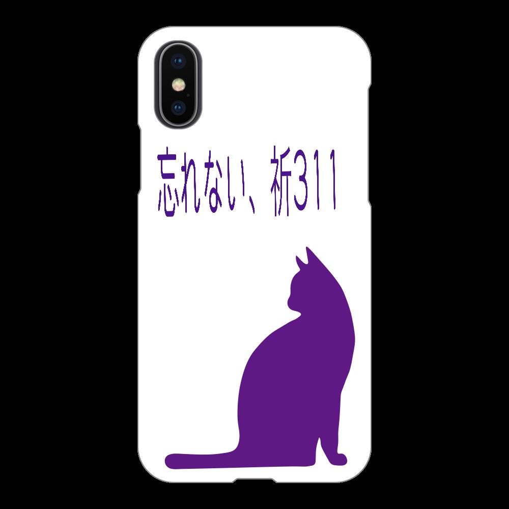 猫の祈311 表面のみ印刷iPhoneX/Xs(白) iPhoneX/Xs(白)