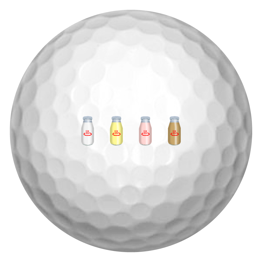 牛乳達 温泉・銭湯バージョン ゴルフボール ゴルフボール(3個セット)