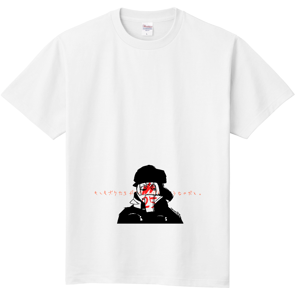【365Tシャツ】25.元凶 定番Tシャツ