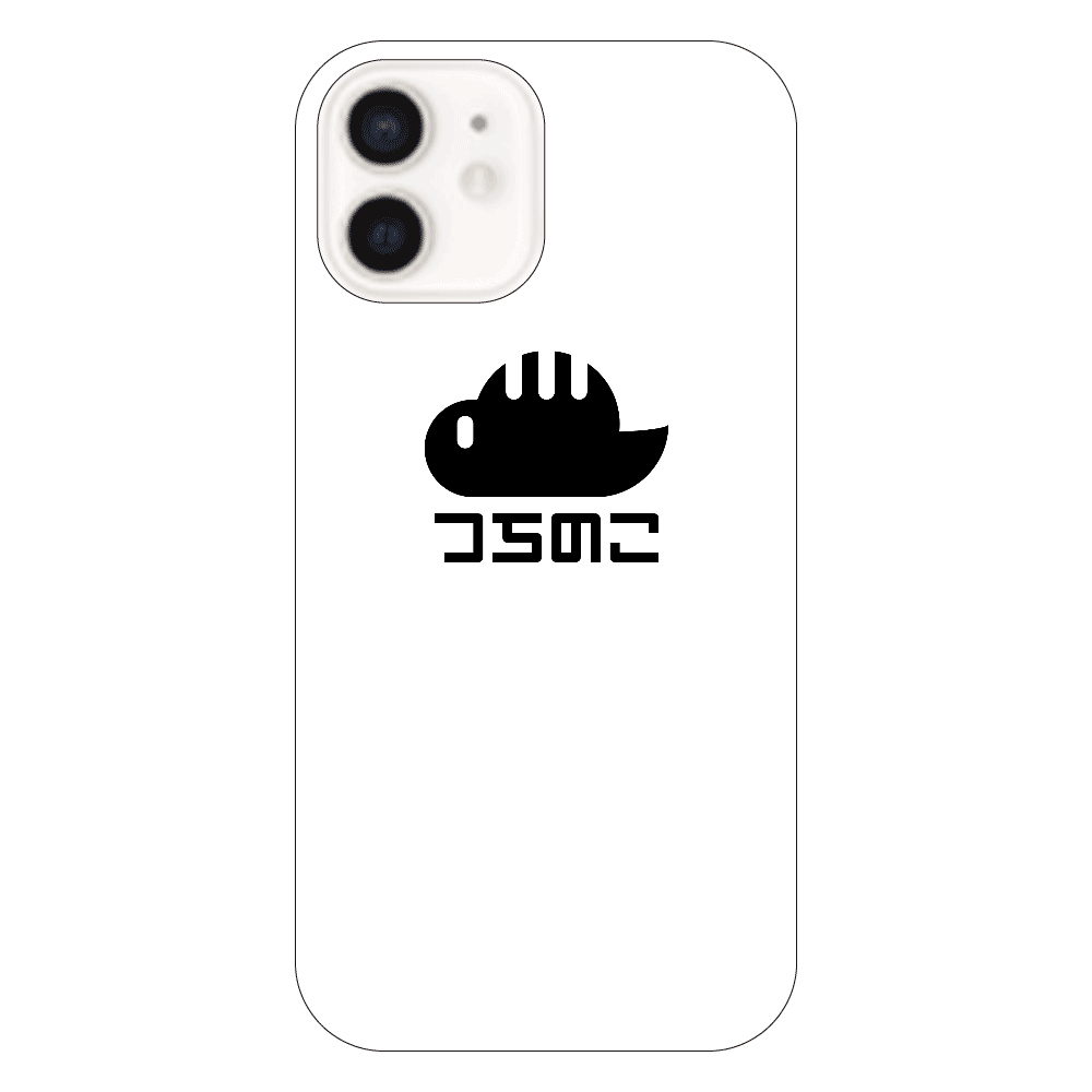 つちのこ iPhone12