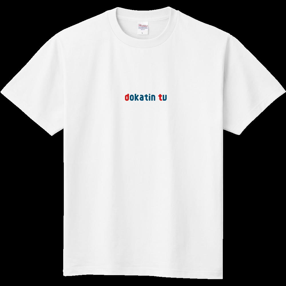 DokatinTVTシャツ 定番Tシャツ