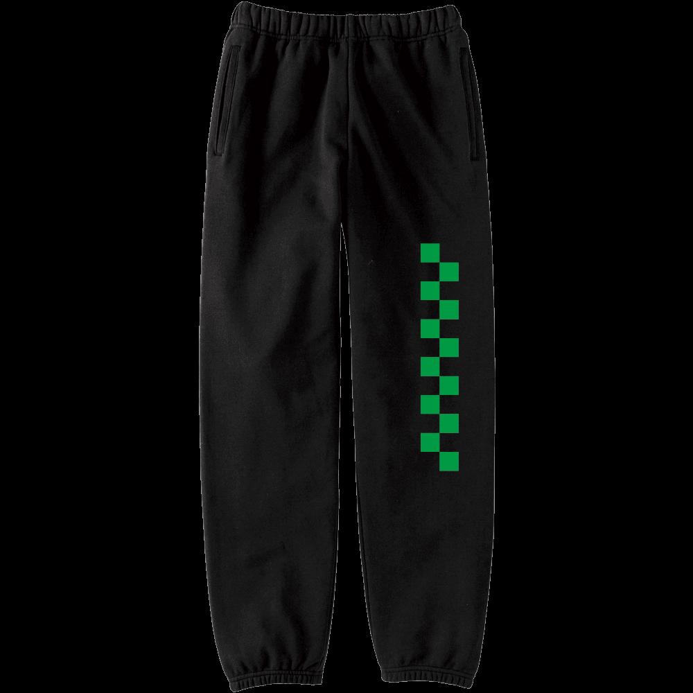 checkerboard green【市松模様】緑 定番スウェットパンツ