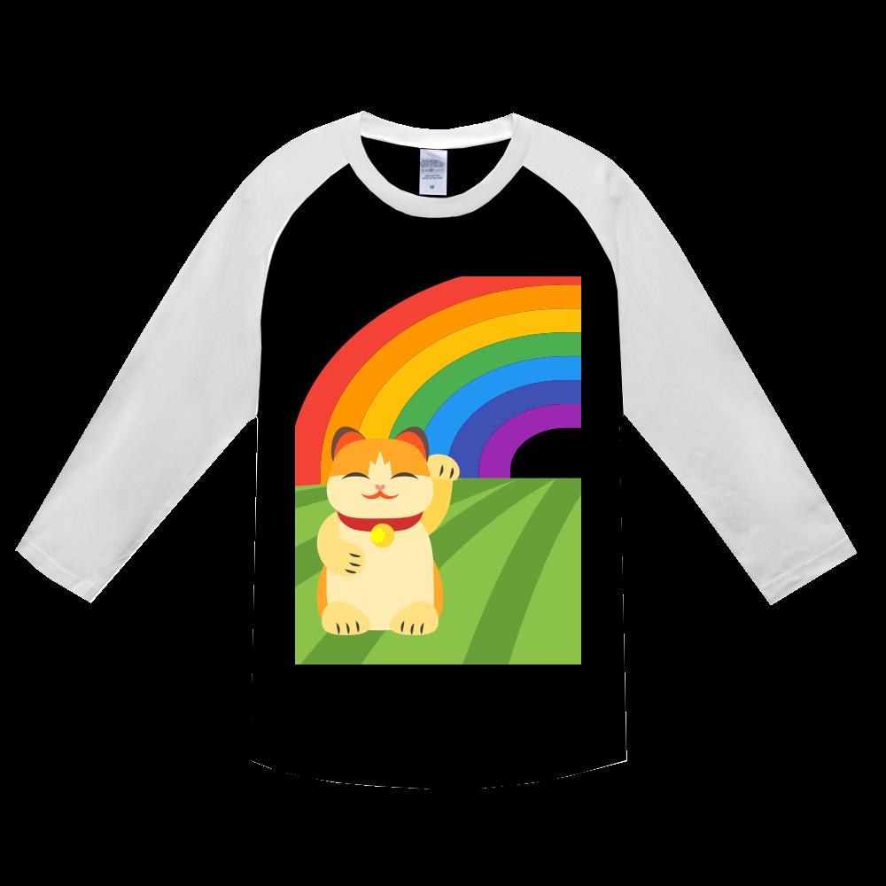 福をまねきたいヘビーウェイトベースボールTシャツ ヘビーウェイトベースボールTシャツ