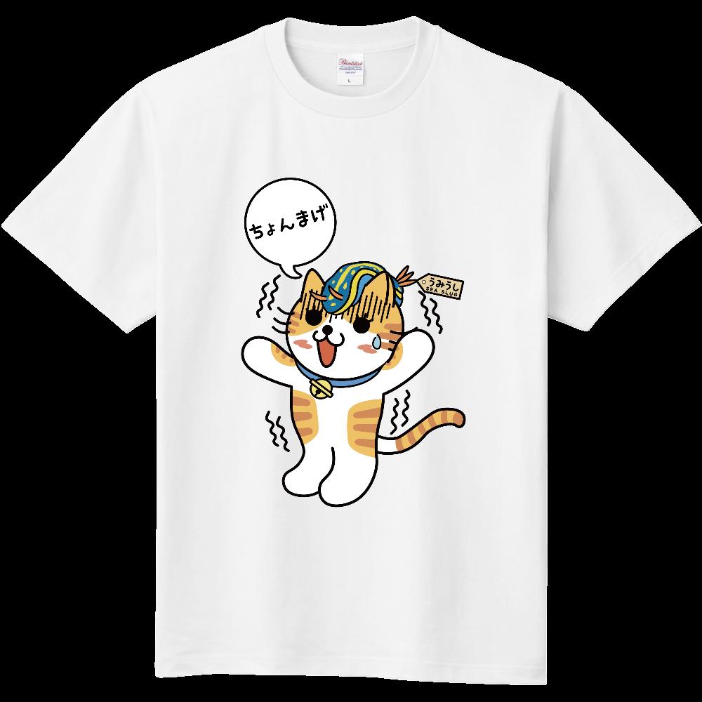 ちょんまげ 定番Tシャツ