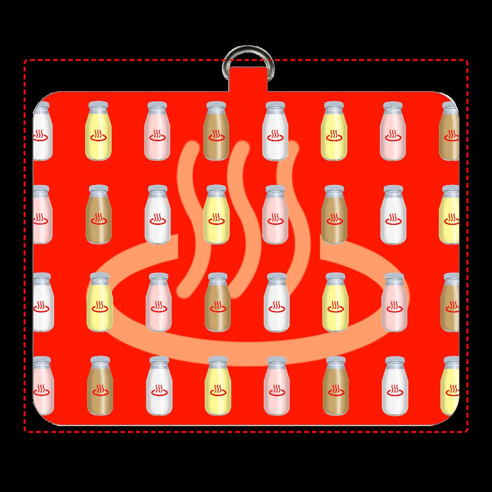 牛乳達 温泉・銭湯バージョン パスケース パスケース