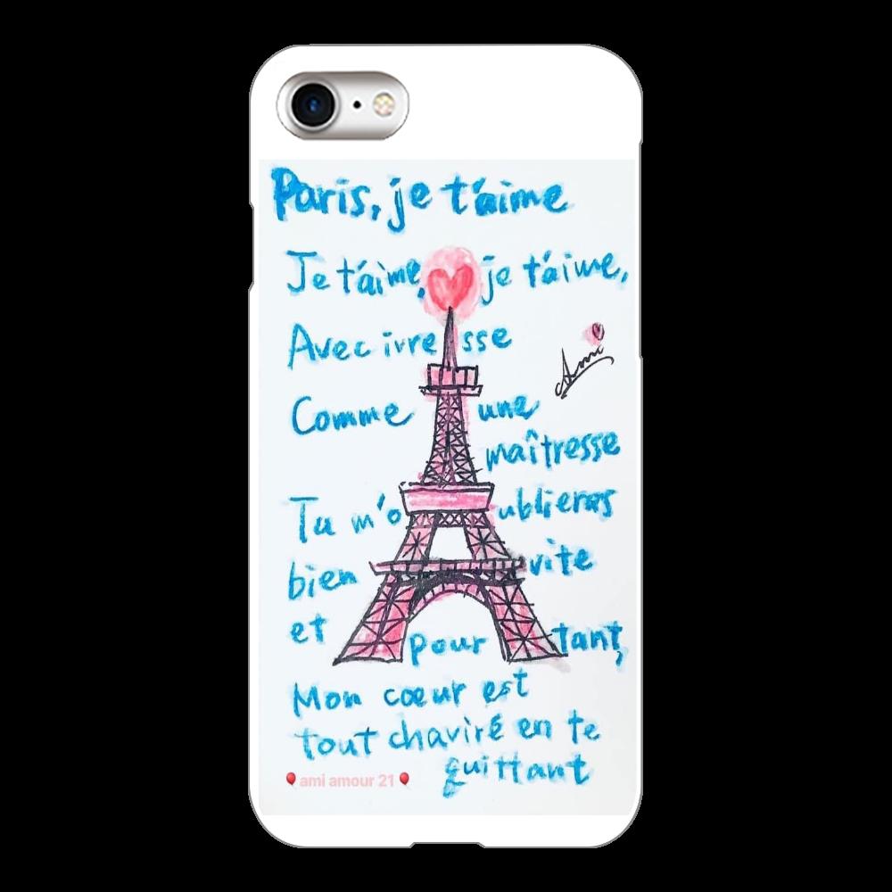 「パリ・ジュテーム」iPhone7 ケース iPhone7(白)