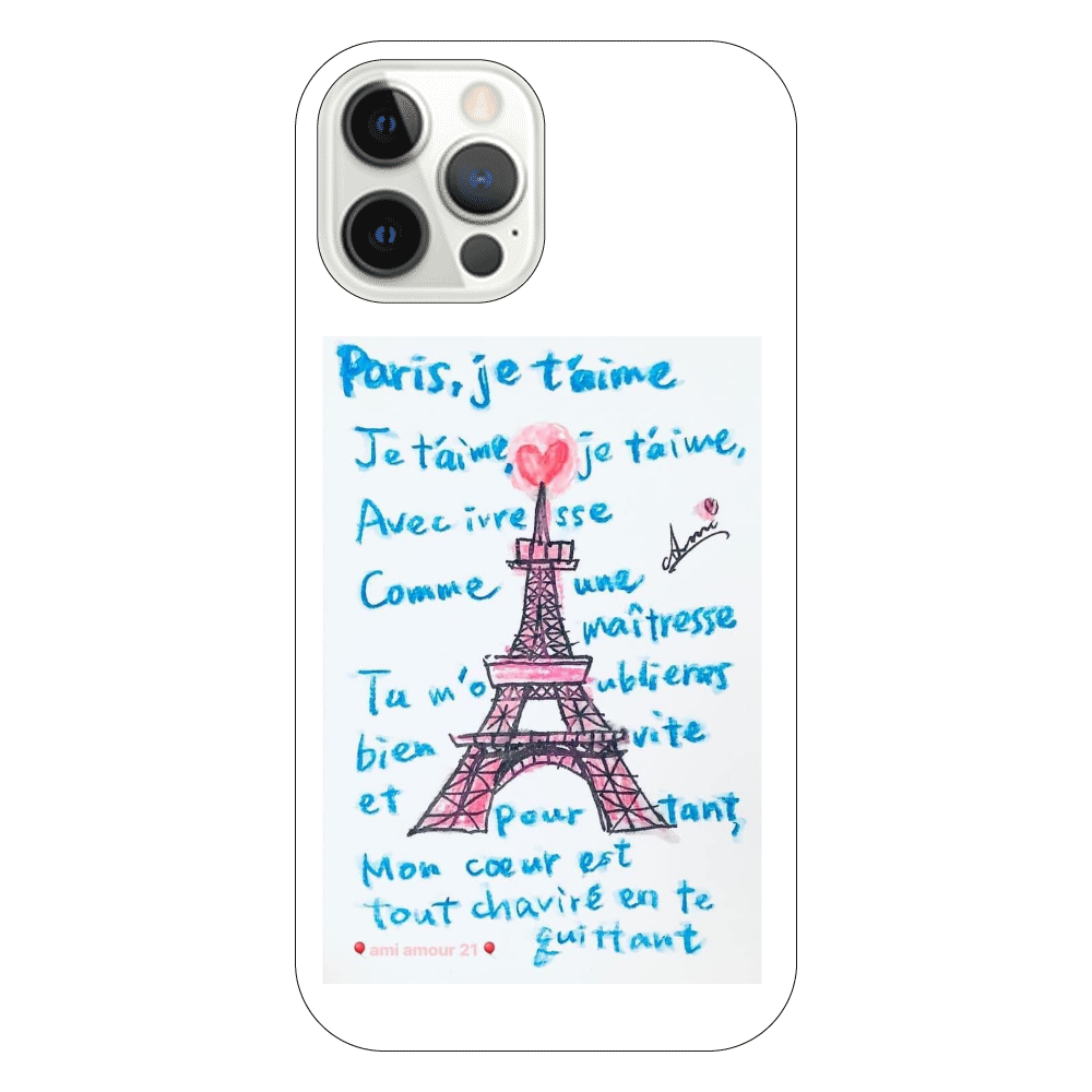 パリ・ジュテーム iPhone12 Pro