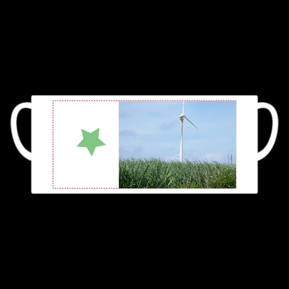 さとうきび畑と風車 マグ 陶器マグストレート(M)