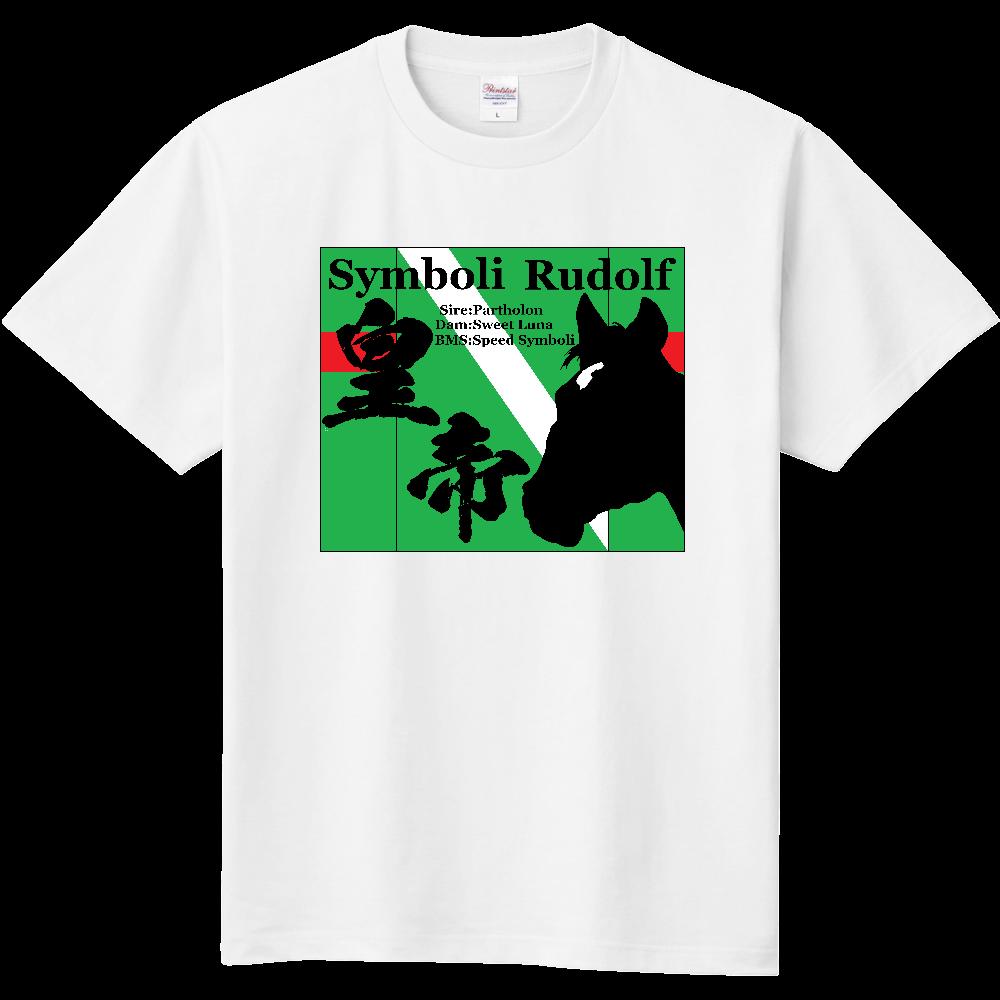 皇帝 シンボリルドルフ 胸面イラスト Tシャツ 定番Tシャツ