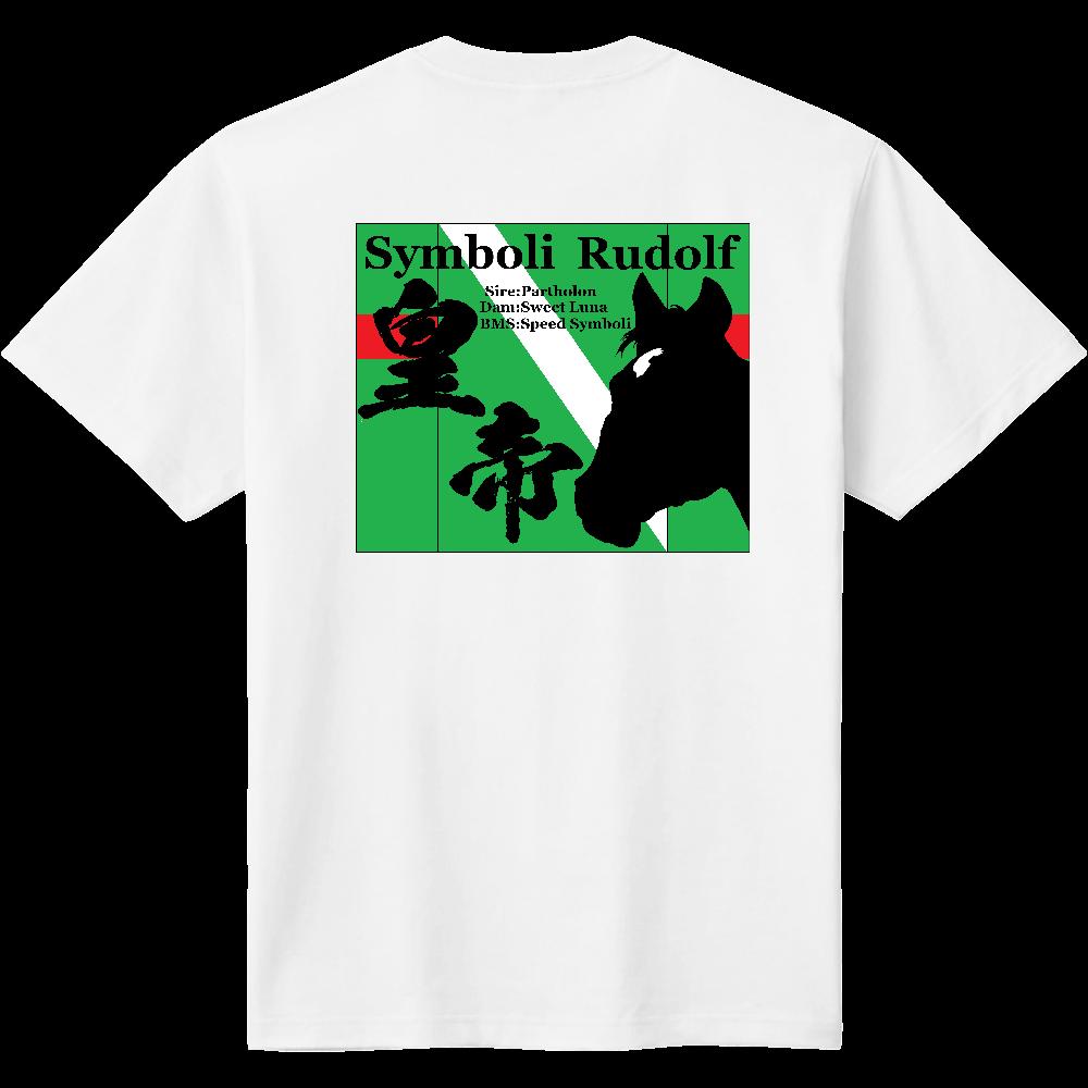 皇帝 シンボリルドルフ 背面イラスト Tシャツ 定番Tシャツ