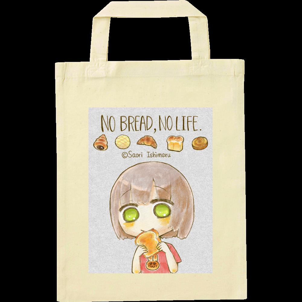 No Bread,No Life. 不透明版 ナチュラルファイルバッグ
