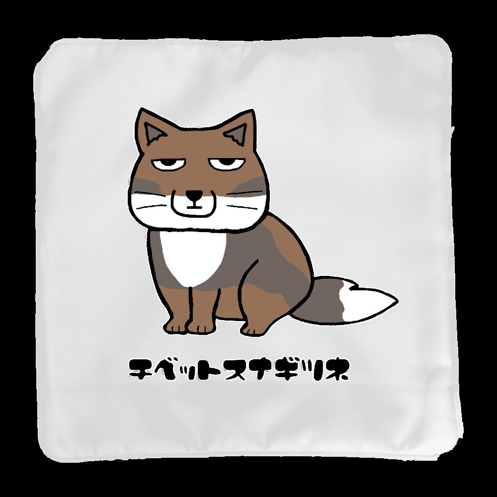 チベットスナギツネ クッション(小)