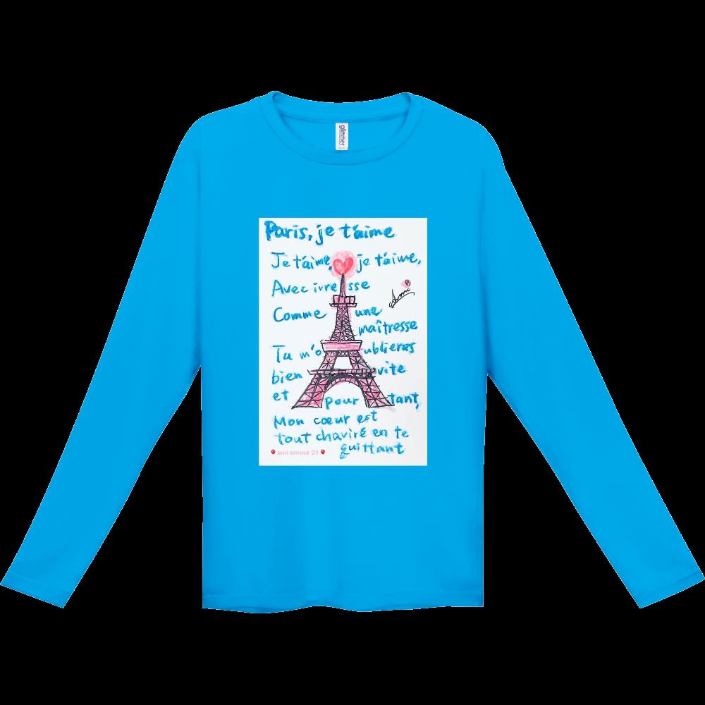 パリ・ジュテーム インターロック ドライ長袖Tシャツ