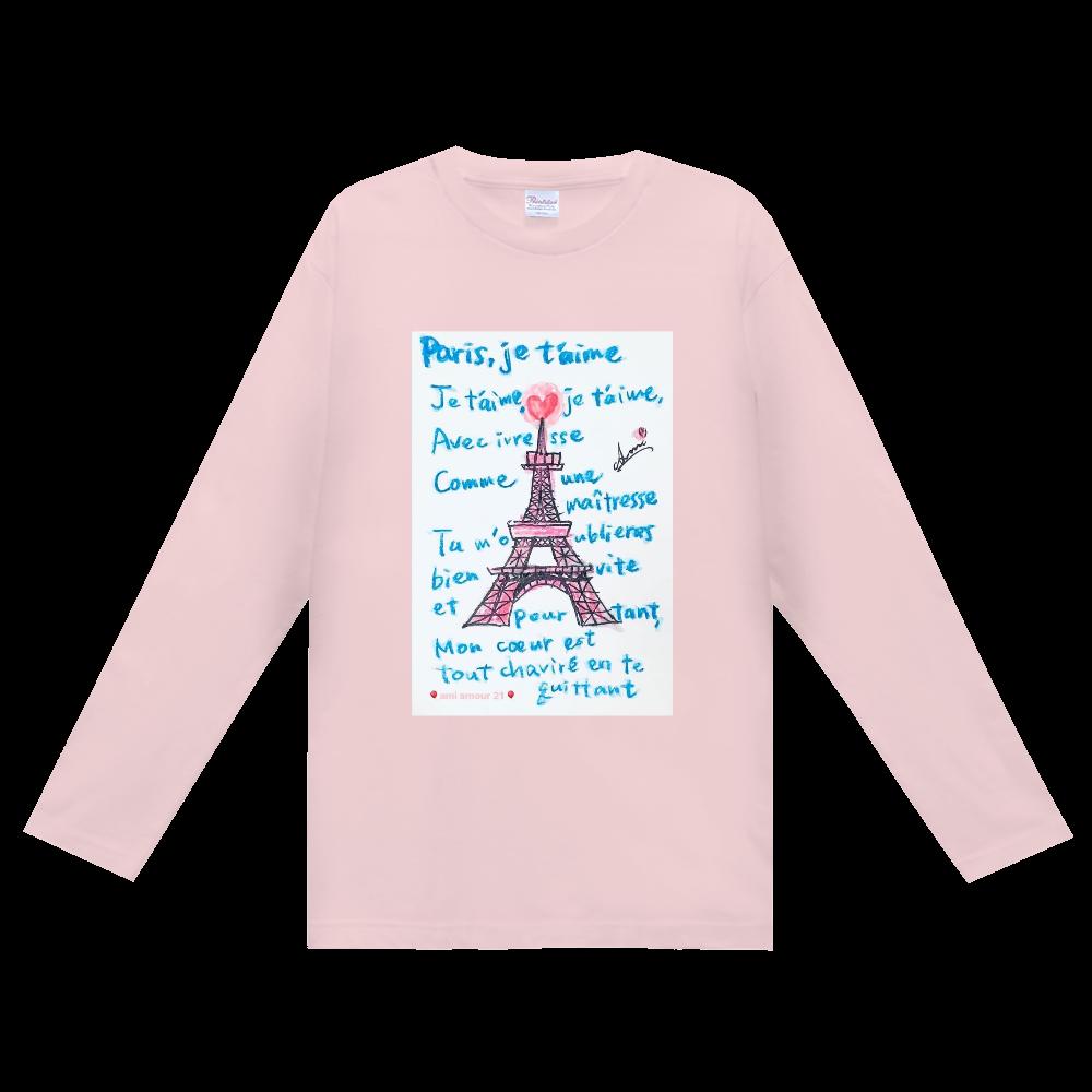 パリ・ジュテーム ヘビーウェイト長袖Tシャツ