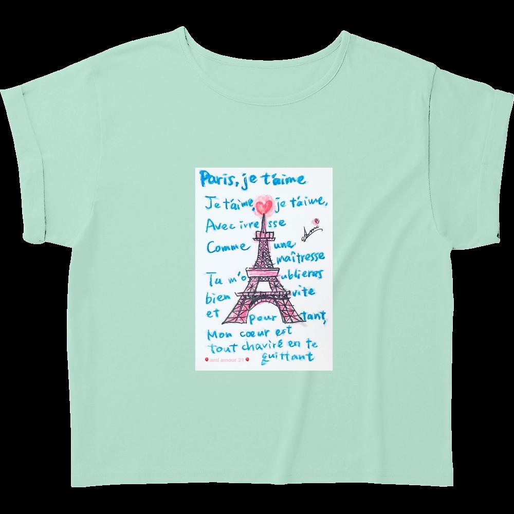 パリ・ジュテーム ウィメンズ ロールアップ Tシャツ
