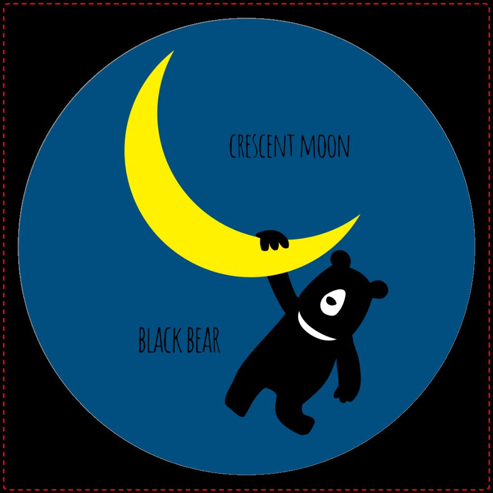 三日月とツキノワグマ 白雲石コースター 丸