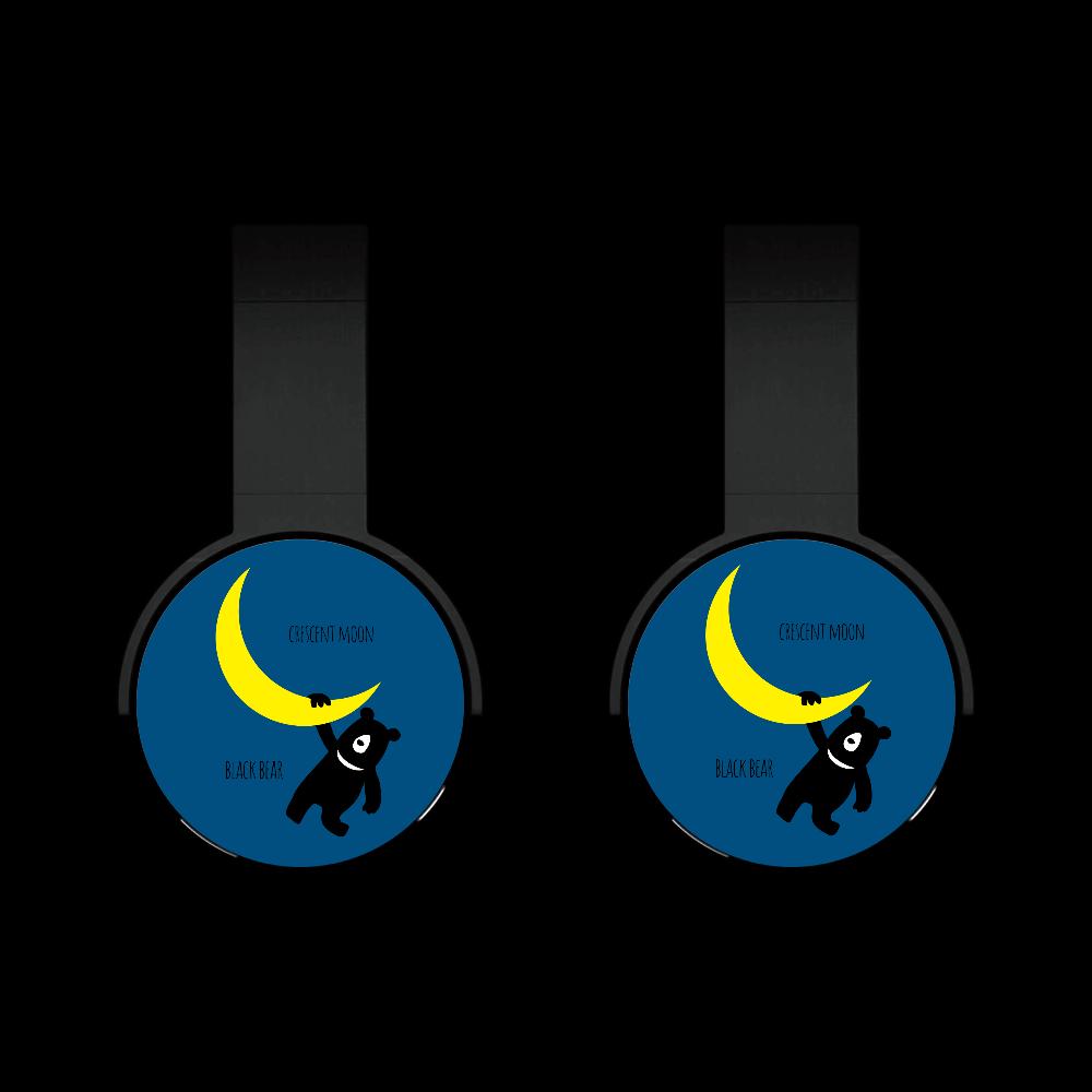 三日月とツキノワグマ Bluetoothヘッドフォン