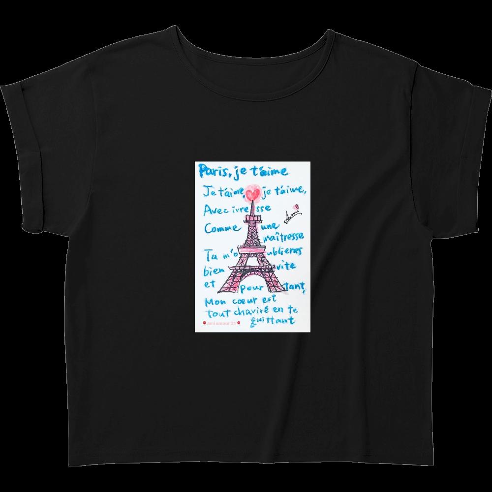 パリ・ジュテーム(背面ロゴプリントありバージョン) ウィメンズ ロールアップ Tシャツ