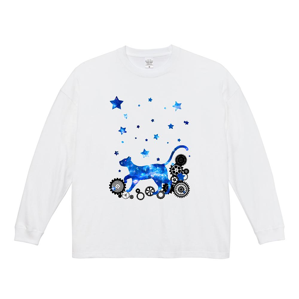 宇宙猫と歯車 ビッグシルエットロングスリーブTシャツ
