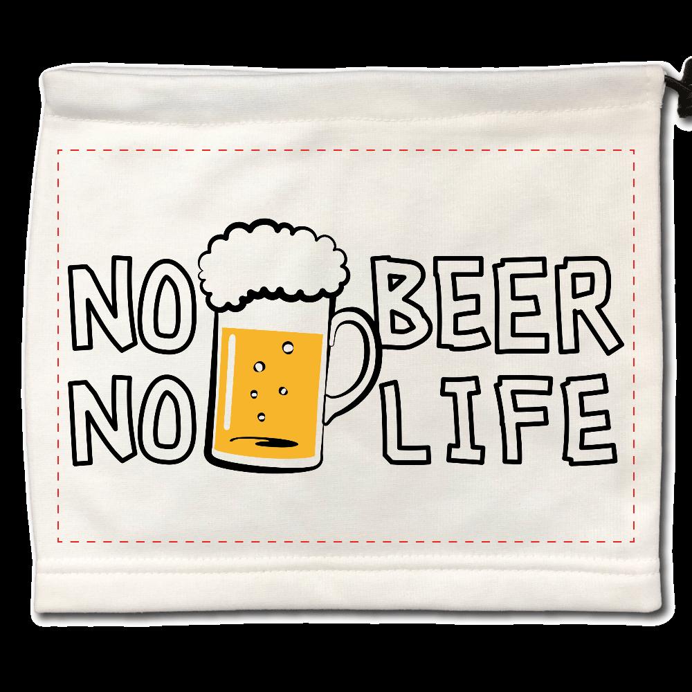 ビールのない生活なんて考えられない スムースフリース2WAYネックウォーマー