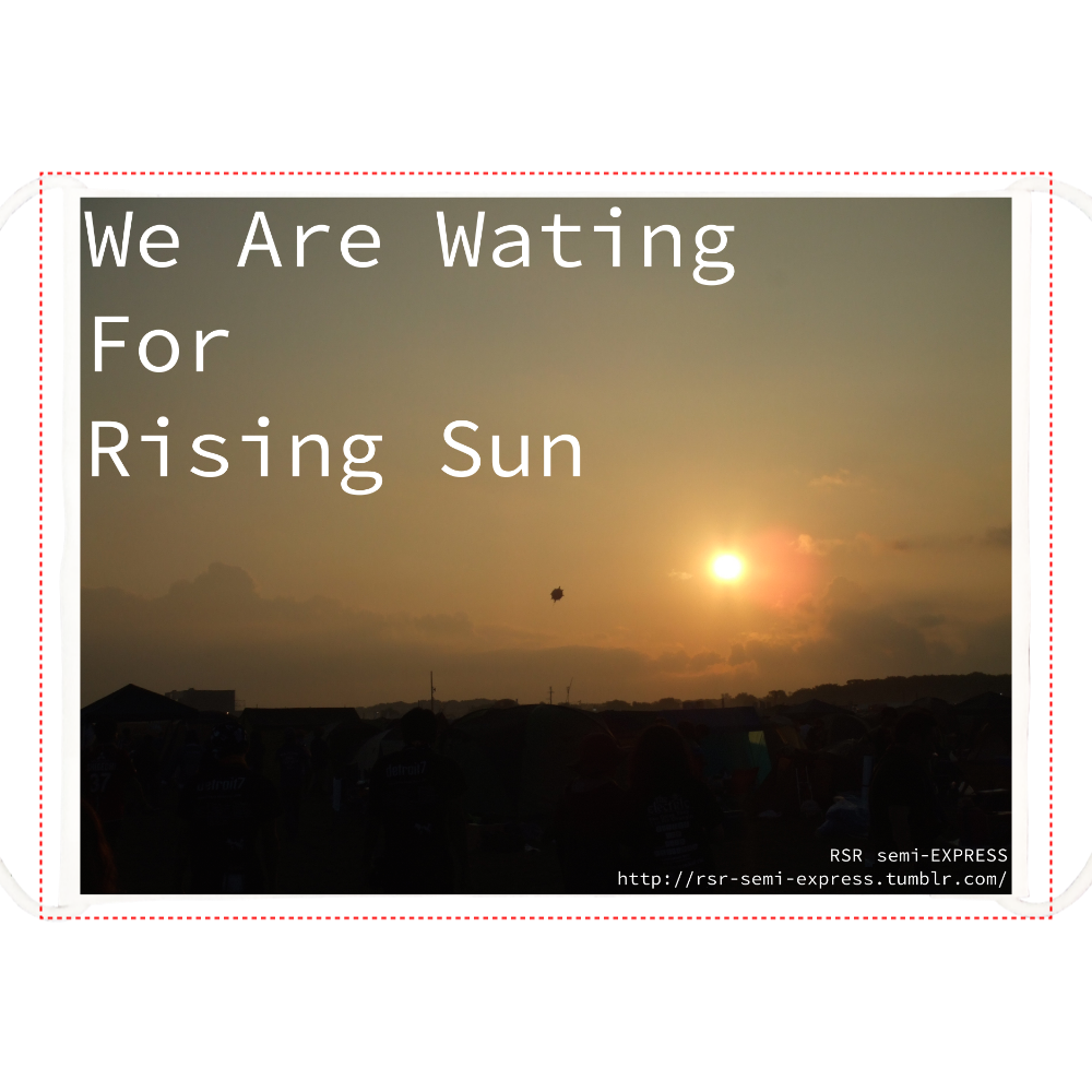 We Are Waitng for Rising Sun(その2) ひんやりマスク