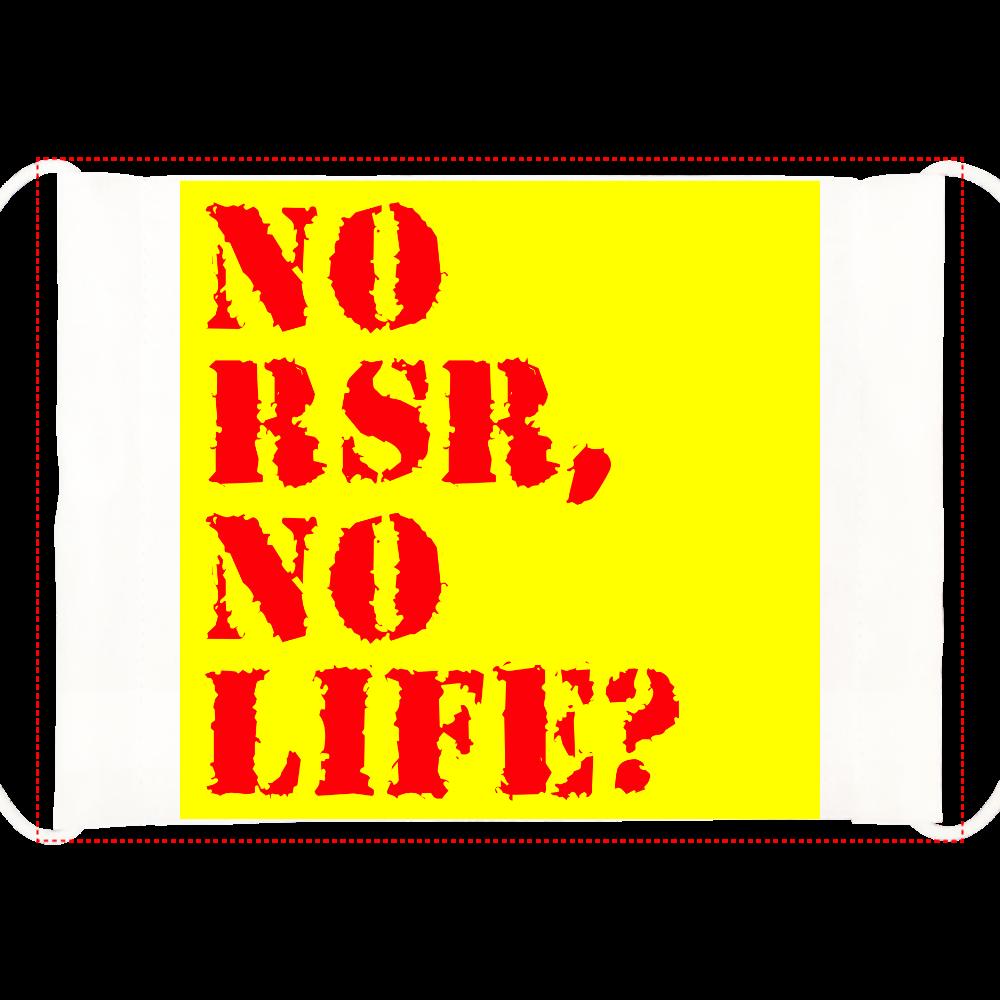 NO RSR,NO LIFE? ひんやりマスク