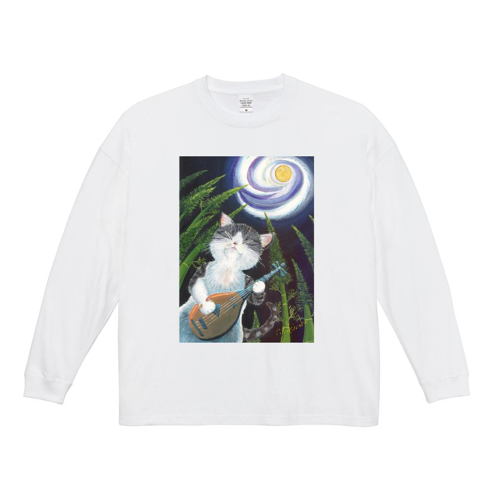 月は琵琶の音に誘われて♪ 前面と両袖プリントありです ビッグシルエットロングスリーブTシャツ