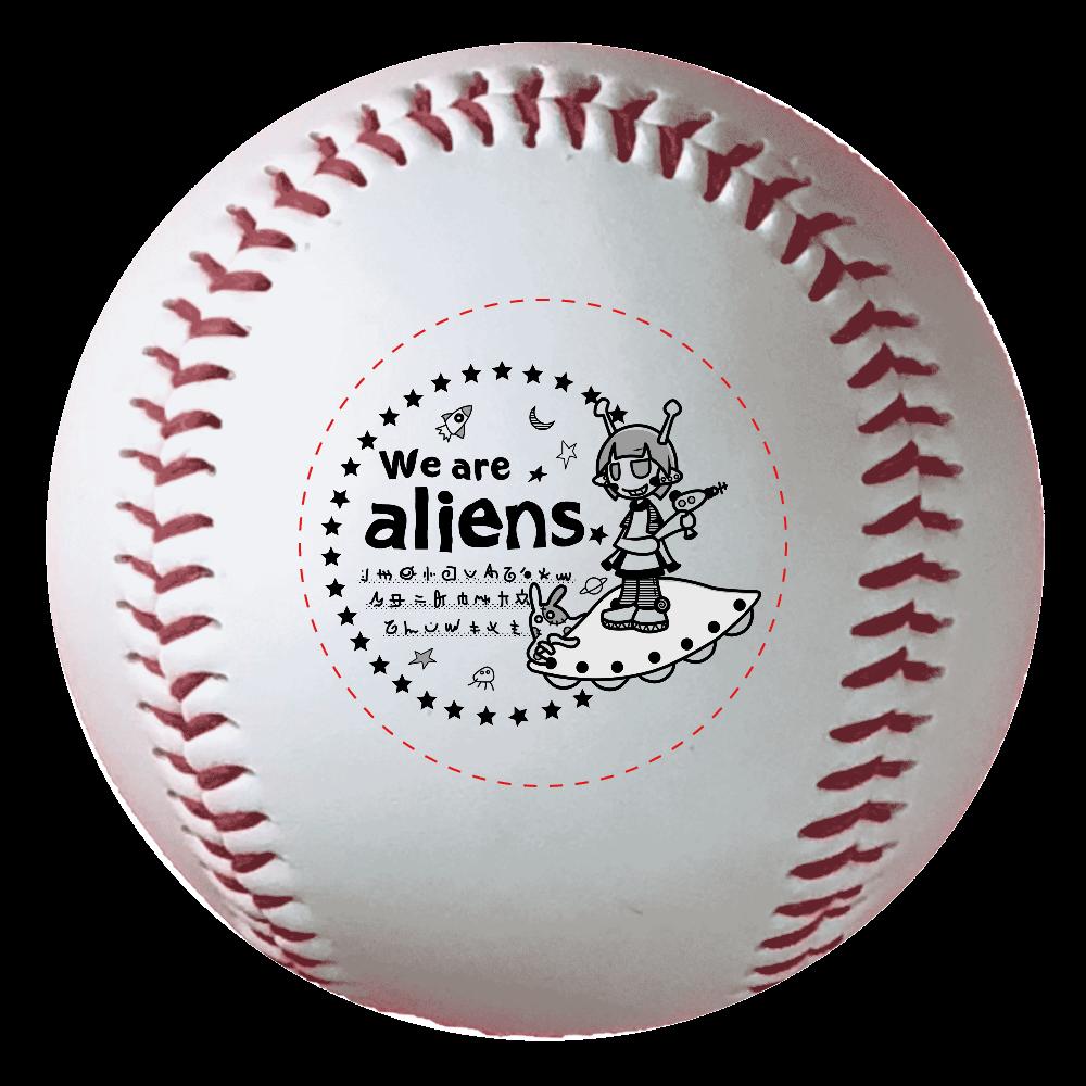 我々は宇宙人だ 野球ボール 野球ボール(硬式)