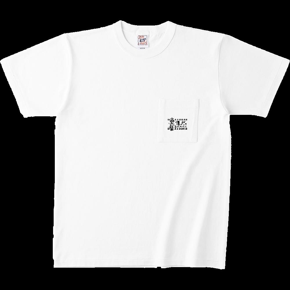 キョンシー Tシャツ オープンエンド マックスウェイト バインダーネック ポケットTシャツ
