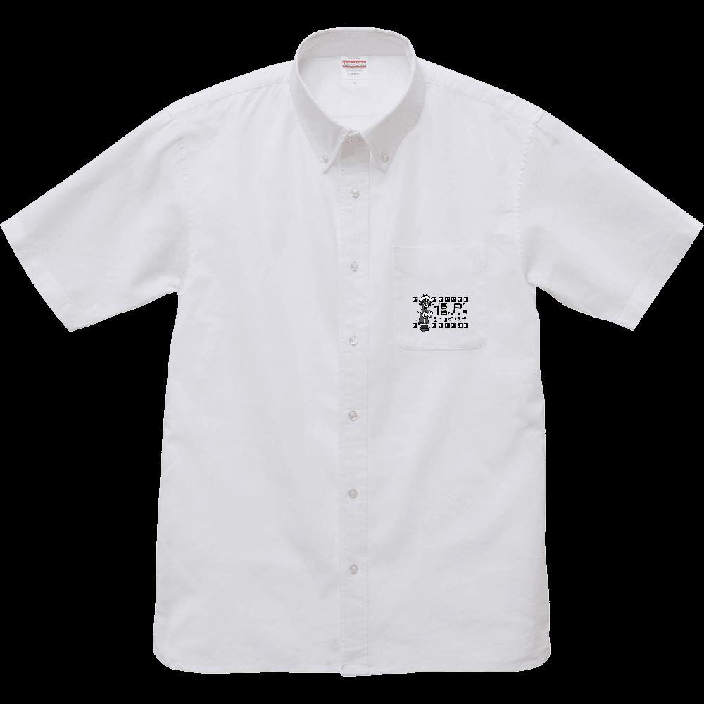 キョンシー シャツ オックスフォードボタンダウンショートスリーブシャツ