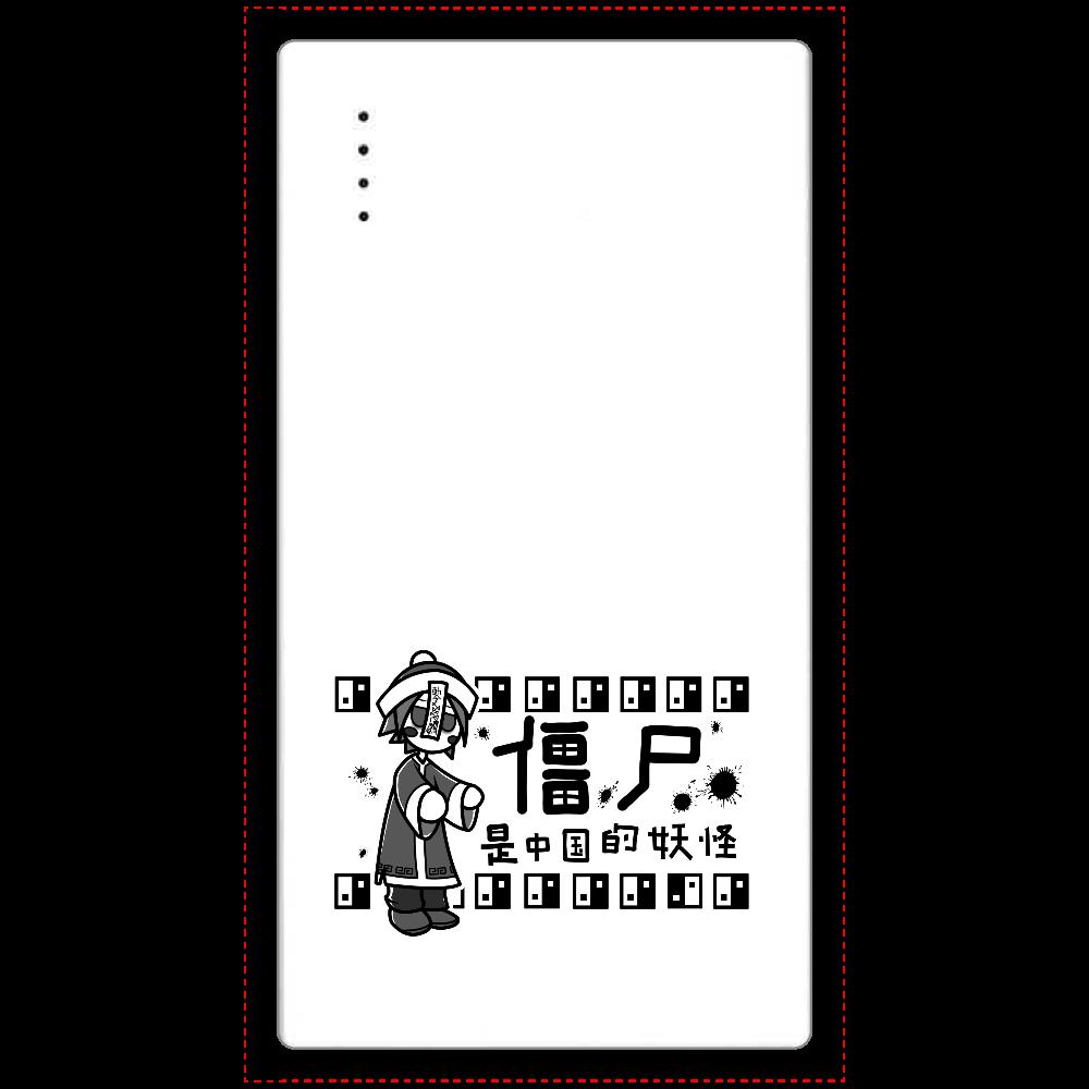 キョンシー モバイルバッテリー cheero モバイルバッテリー(5000mAh)