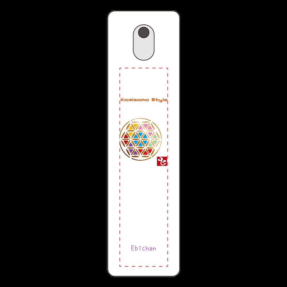 フラワーエッセンス スプレーボトル 携帯用スプレーボトル